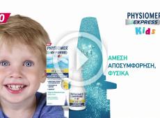 Physiomer Express Kids – Άμεση αποσυμφόρηση, φυσικά